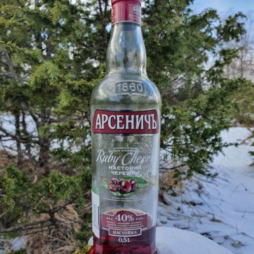 Arsenitch Ruby Cherry Vodka (40%)