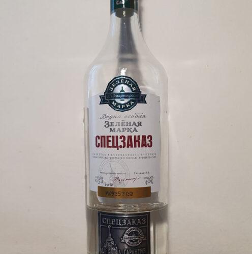 Zelenaya Marka (Green Mark) Vodka (40%)